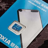 大容量性价比之选 铠侠(原东芝存储器)EXCERIA microSD存储卡