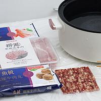 一个人吃饭也不可以将就。还有比烧烤火锅更棒的吗?三款家用电煮锅横评及美食推荐
