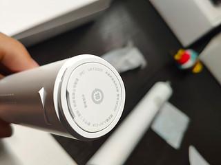 「好物分享」米家 小米电动牙刷 T300