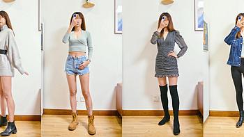 干货分享|身高不够,靴子来凑——超全女靴选购攻略!教你如何让腿细一半(靴型、品牌、搭配)