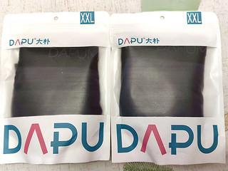 DAPU/大朴内裤,张大妈推荐我信赖