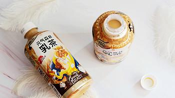 我要满满的幸福:元气森林x迪士尼 乳茶450ml*12瓶(拿铁口味)试饮报告