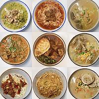 懒人宅家速食|这一年吃过的29款半成品速食面条盘点