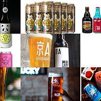 过年喝啤酒,年岁不饶人,重质不重量,精酿好选择