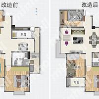 76平米小四房的改造之路——我的梦想改造家