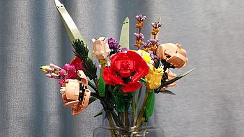 老杨的玩具仓库 篇五十四:LEGO 植物收藏系列 10280 花束套装 评测