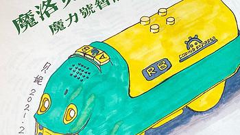 3-6岁不可错过的益智玩具,智能AI轨道车