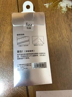 铝合金的尺子套装,值得购买么?