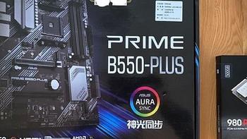 勉勉强强金币兑换的华硕PRIME B550-Plus主板,居然翻车了!