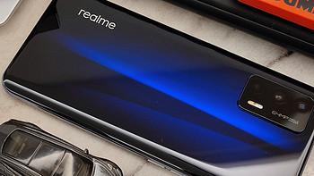 三千块买骁龙888手机:红米与真我应该选谁?