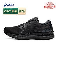 ASICS亚瑟士2021春夏男款缓震透气旗舰跑步鞋舒适透气运动鞋男GEL-NIMBUS23黑色43.5