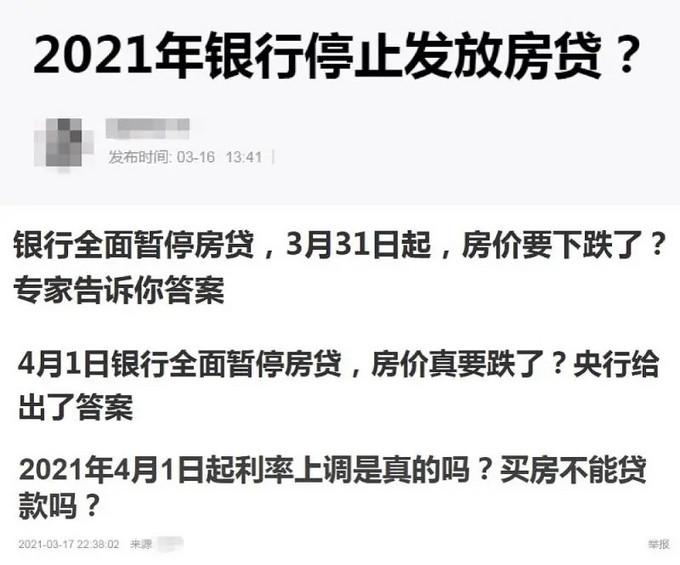 学区房神话破灭?上海正式出手,有小区一夜暴跌60万,深圳也出手了