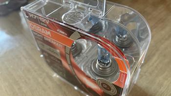 更换汽车零配件 篇一:自己动手更换索九卤素大灯,没必要升级氙气或者LED大灯