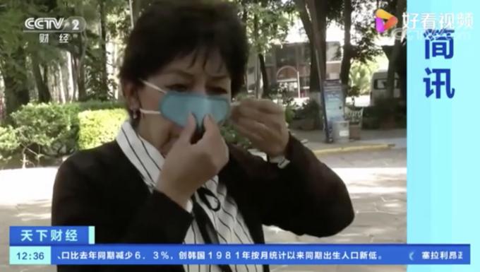为降低吃饭被感染风险,墨西哥推出只遮住鼻子的口罩?