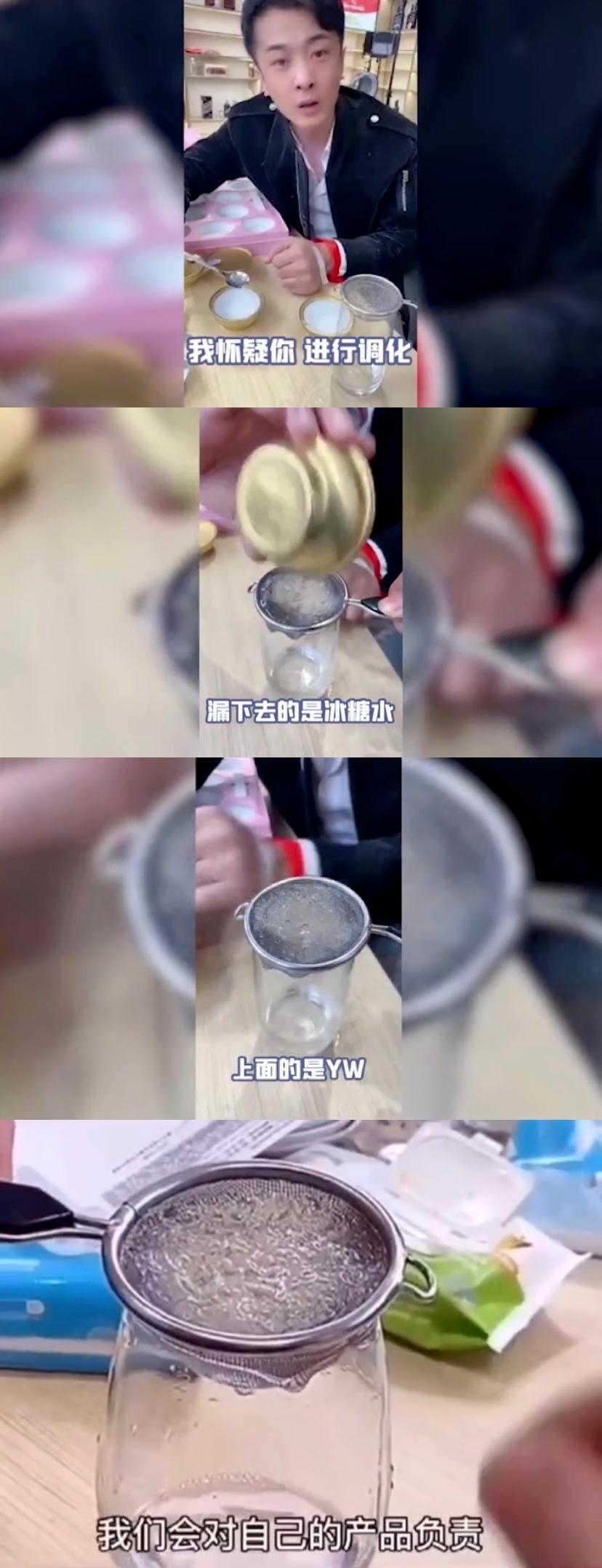 网红直播间所售燕窝变糖水,吃燕窝到底补不补?