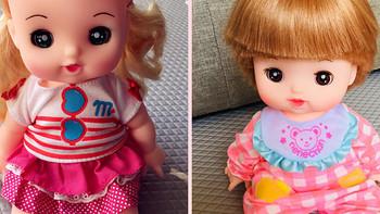 玩的开心 篇四十九:咪露妹妹&衬衣莉莉  小妞爱不释手的娃娃分享