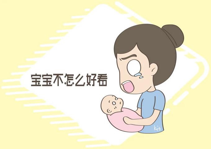 新生儿这些地方不好看,父母不要着急,长大反而会变得更漂亮