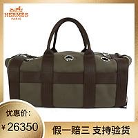 【二手99新】未使用爱马仕(Hermes)帆布手提宠物包