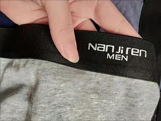 男士平角内裤