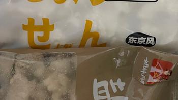 我的好物评测 篇一:原味鸡米花香酥鸡500克装之上鲜VS大成姐妹,谁更出色?