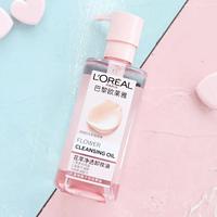 除了卸妆水,你还知道哪些卸妆产品适用于你的肤质吗??