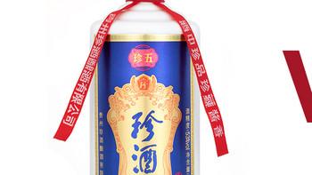 珍酒五对比潭酒银酱怎么样?喝浓香的朋友值得一尝的酱酒!