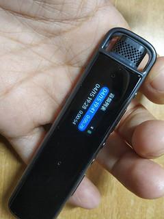 办公、生活好助手,科大讯飞智能录音笔H1