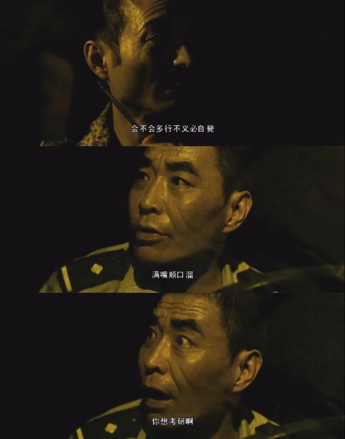 在中国,能出现《疯狂的赛车》这样一部电影,实在太不容易