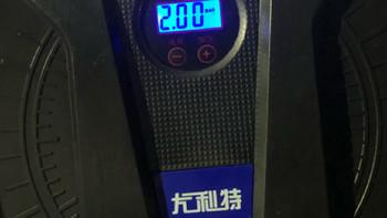 PDD购入尤利特车载充气泵开箱体验