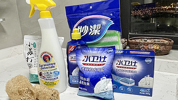海王瞎扯淡 篇九十三:老婆管烧不管扫,天天做整洁做出来的厨房清洁好物分享