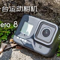 路亚钓鱼博主的第一台运动相机,Gopro hero 8使用体验以及设置