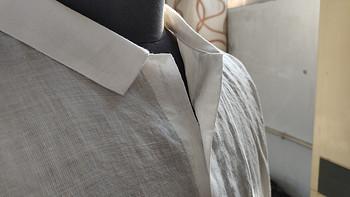 衣柜里总少一件白衬衣?要不,自己做一件吧!