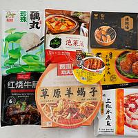 一周吃了十一种预制速食菜,发现这几种便宜又好吃