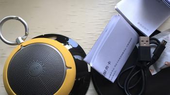 简评广场舞大妈爱宠Edifier/漫步者 M100蓝牙音箱