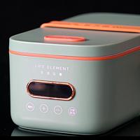 魔金石科技评测 篇四十:上班族干饭神器,热饭做菜两不误,生活元素电热饭盒评测