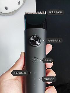 家中必备❗做自己的托尼老师——米家理发器
