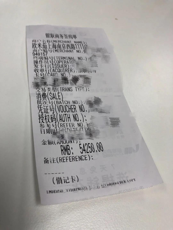 史上最难公价买到的欧米茄!史努比超霸三代站内首次开箱