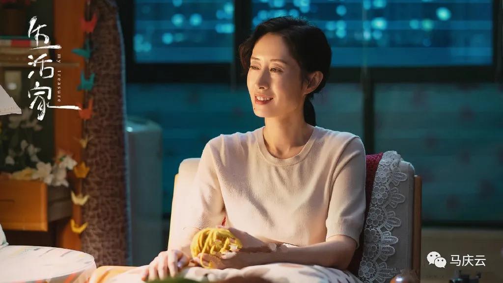 《生活家》首播,半部好剧,文淇刘敏涛母女戏好,职场戏部分一般