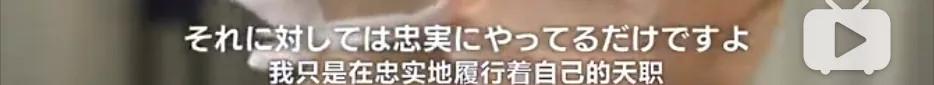 9.2分神作,我眼中No.1纪录片,没有之一!