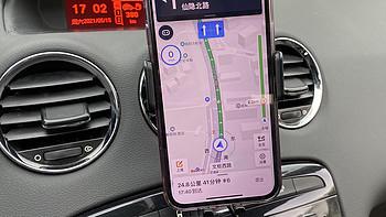 驾车出行好助手,导航充电不再愁——MOMAX摩米士车载无线充电器手机支架