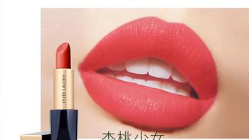 聊聊美妆那点事 篇一:告诉你为什么雅诗兰黛倾慕唇膏是yyds,也太好用了吧