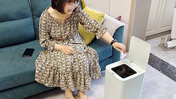 家居好物 篇十六:一键打包,智能感应开合,拓牛智能感应垃圾桶T1轻评测