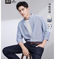 618必买清单(十二):天猫男装平价衬衫销量top20,看完618下手不迷茫!