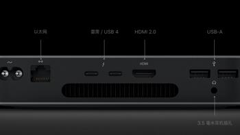 2020款次丐版Apple M1芯片Mac mini一周体验报告