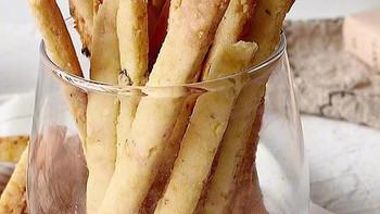 芝士海苔肉松饼干,口感香酥可口
