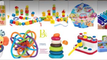 六一儿童节到了!送给启蒙期小可爱的玩具!!