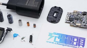 拆解报告:SAMSUNG三星25W PD快充充电器欧规