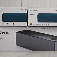 我的Sony情节 篇七:这些年我买的SONY蓝牙音箱