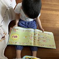 """如水妈妈推荐好书 篇十三:六一童书""""必败""""清单!跟着小鸡球球点读笔来挑书,同一店铺优惠多!多图多真相"""