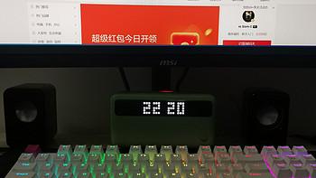 要顏值有逼格?分享那些值得買的桌面時鐘,便宜的不要錢,貴點的上千元